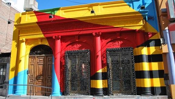 centro cultural españa-cordoba