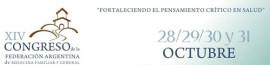 congreso medicina familiar, hoteles en nueva córdoba